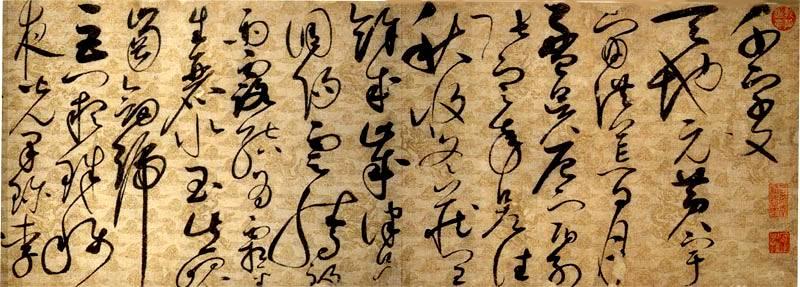 http://kitajskaya-zhivopis.narod.ru/gfx-kitajskaya/kitajskaya-filosofiya.jpg